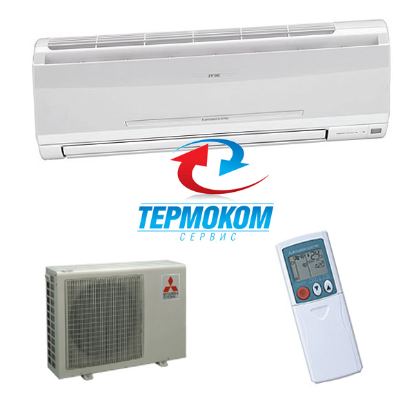 Кондиционер mitsubishi electric msc 09